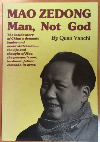 Mao Zedong: Man, Not God